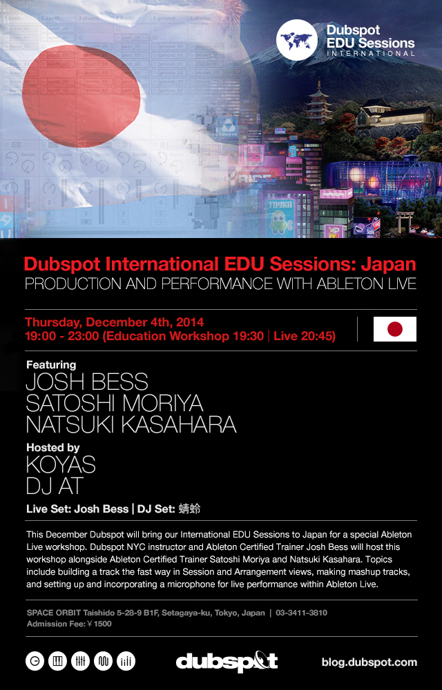 749_web_eflyer_edu_international_session_japan_k